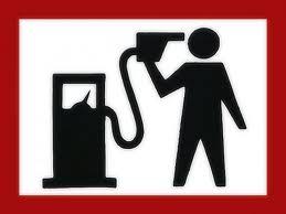 Где самый дешевый бензин?