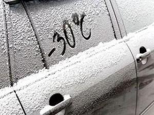 Как завезти автомобиль зимой, в мороз?